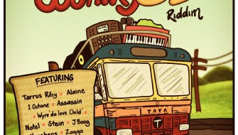 COUNTRY BUS RIDDIM [PROMO] 2015
