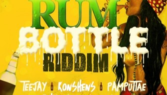 RUM BOTTLE RIDDIM [PROMO] 2020